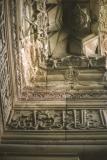Divrigi Ulu Mosque detail 30b