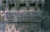 Sivas Cifte Minaret Medrese