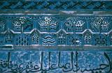 Sivas Seljuk mosaic writing