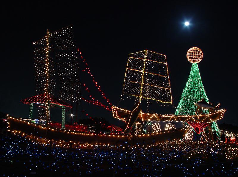 Peace Illumination Festival