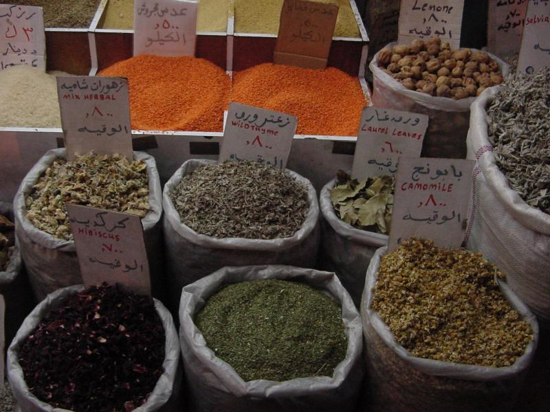 Amman spices