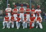 Juniors 1994.JPG