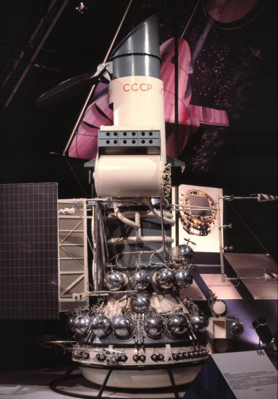 Rotgen telecope