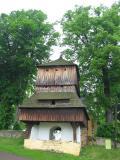 Dzwonnica cerkwi w Dobrej(134-3461_IMG.JPG)