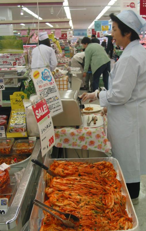 Korean Kimchi in Supermarket