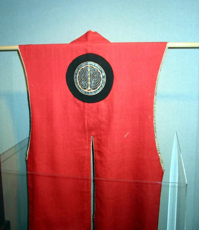 Masumunes robe