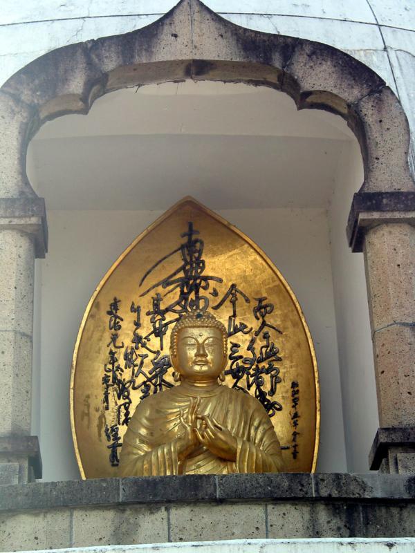 Hilltop Buddha