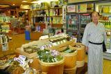 Japanese Supermart
