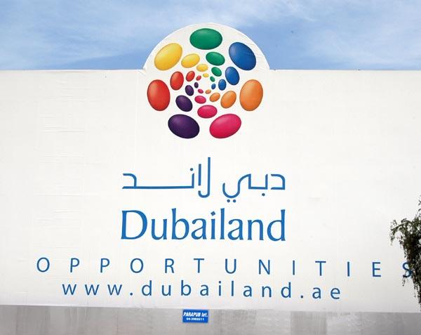 www.dubailand.ae
