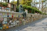 Alassio Park Wall