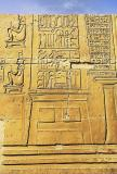 10 mai 2004 Photo 89 Temple de Kom Ombo.jpg