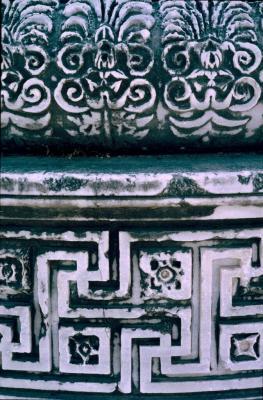 Dydima Apollo temple pillar foot 2