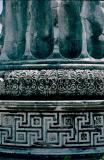 Dydima Apollo temple pillar foot 4