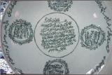 Porcelain with Arabic writing