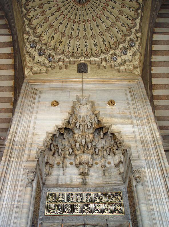 Süleymaniye entry