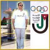 Jordan Olympics