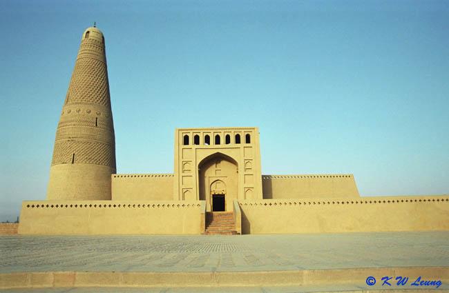 Emin Minaret and & Adjoining Mosque 02