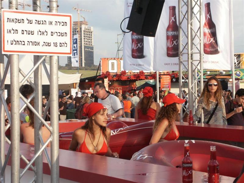 Food Festival 2004.06.01. Tel-Aviv 12.JPG