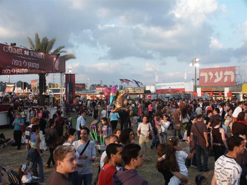 Food Festival 2004.06.01. Tel-Aviv 22.JPG