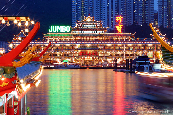 Jumbo - the famous Chinese resturant on a boat