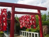 Sendai Kannon