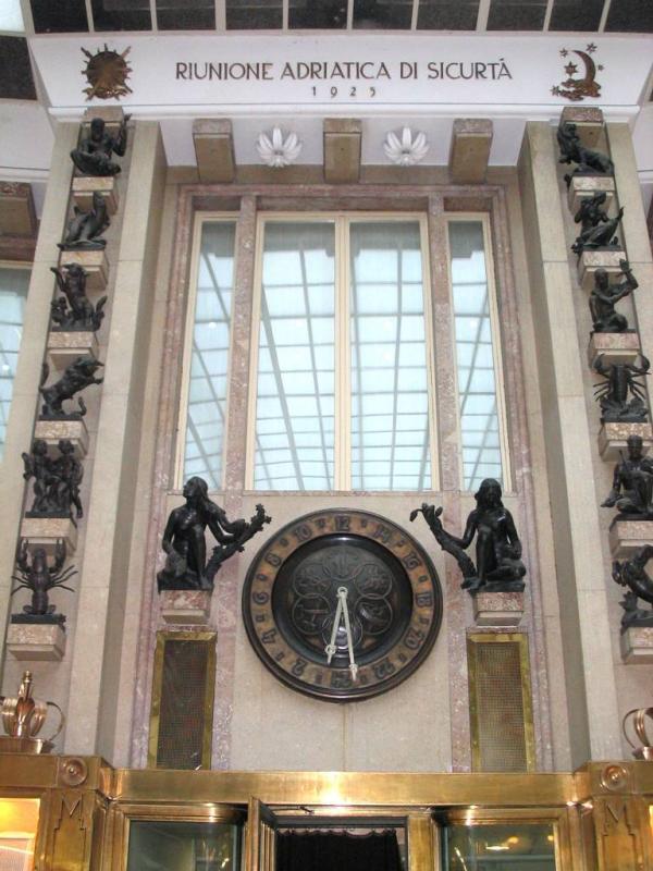 Inside the Adria Palace