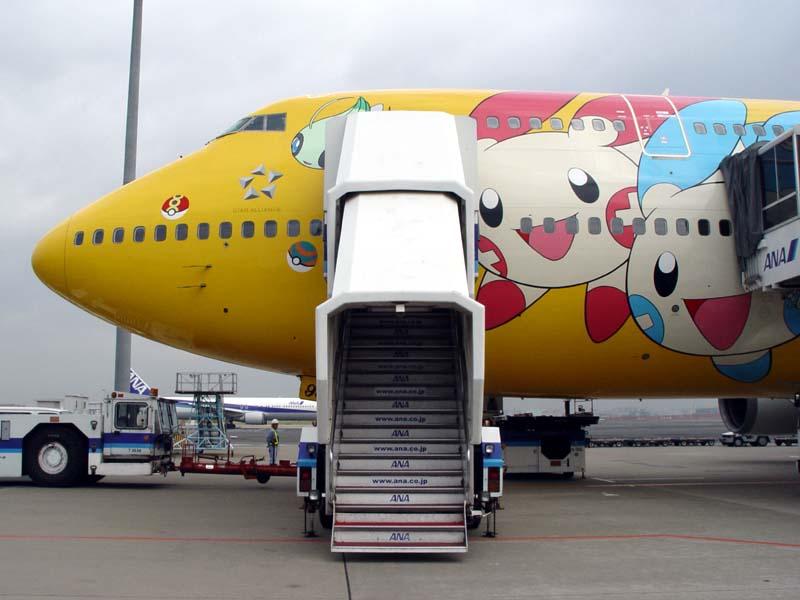Pokemon Plane