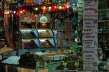 Istanbul Egypian bazar