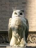 NYU Owl above Shimkin Hall Entrance at Bobst Library Walk