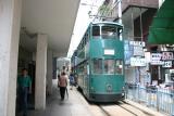 Special Destination of Hong Kong Trams