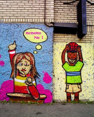 Graffiti_01.jpg