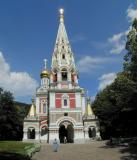 Shipka Memorial Church