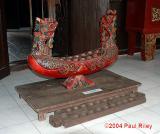 From Lampung southern Sumatra