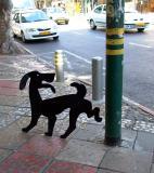 Doggie street sculpture