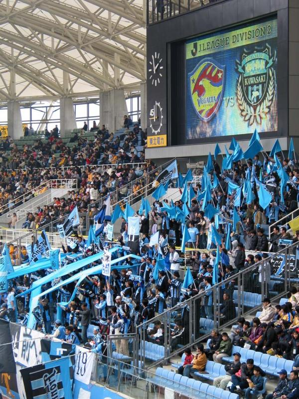 Soccer Fans singing before the game