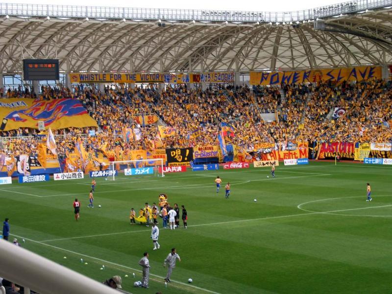 Powerslave!  a soccer match in Sendai .