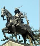 Masumune statue