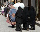 Women on the street, Sana'a
