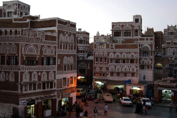 View from Bab al Yemen