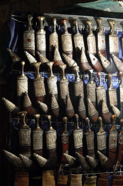 Jambiya shop, Sanaa