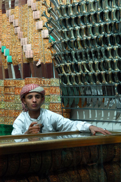 Boy selling jambiya knives, Sanaa