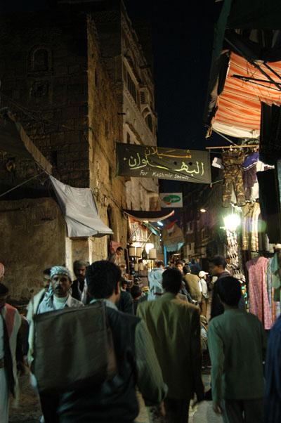 Sanaa souq