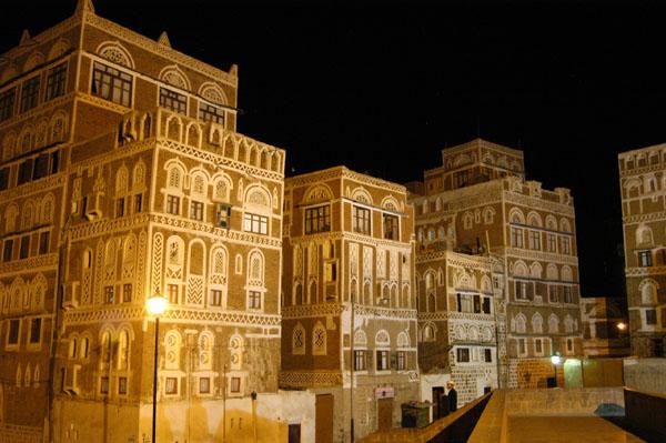 Part of Old Town Sanaa along the Saila, illuminated at night