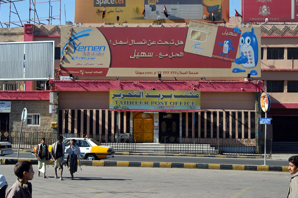Yemen Post Office, Tahrir Square