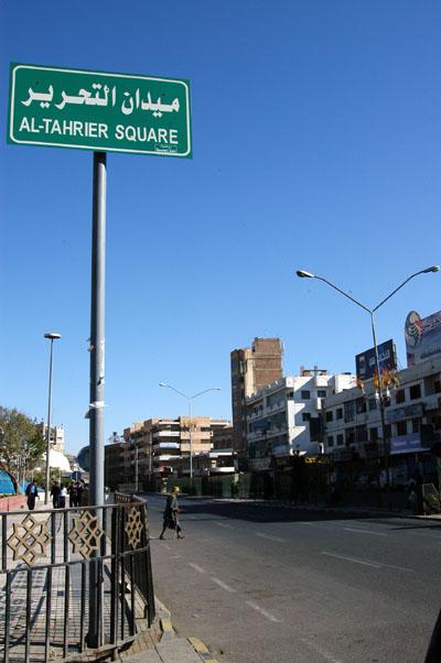 Al-Tahrir Square