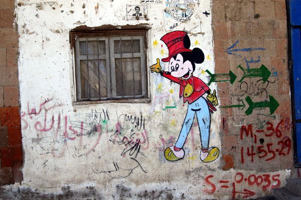 A Yemeni version of Micky Mouse
