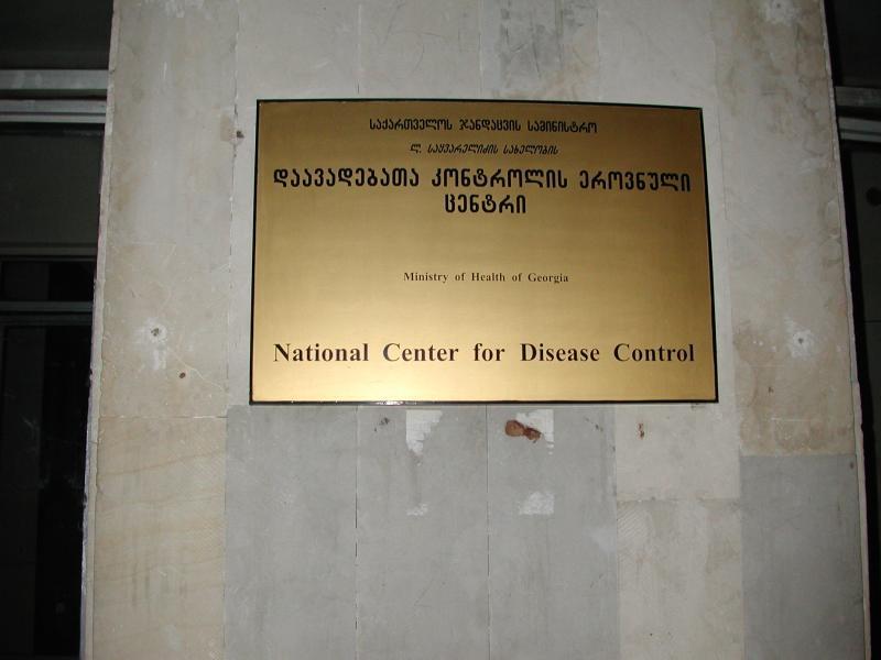 NCDC Georgia