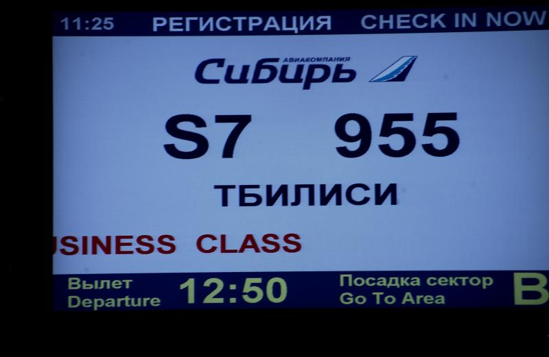Moscow to Tbilisi