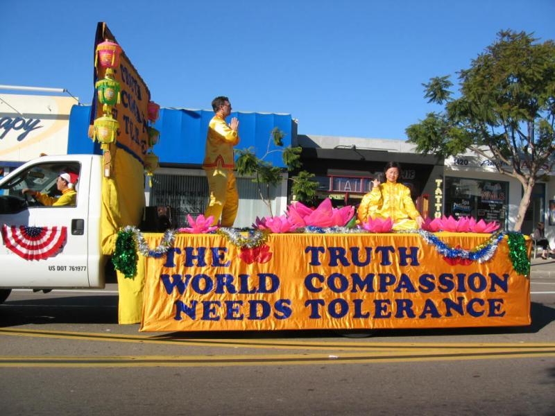 U.S. West Falun Dafa Association