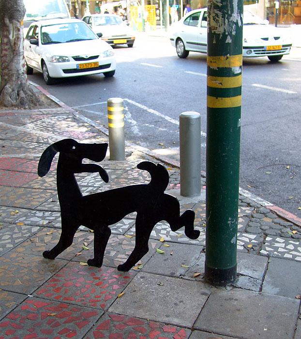 <b>Doggie street sculpture</b>